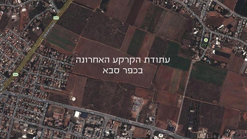 פרויקט כפר סבא